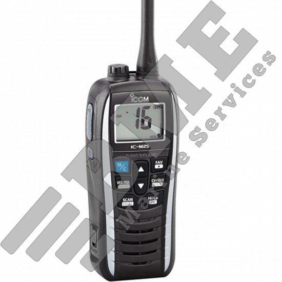 Icom M25 Floating Handheld VHF Radio – White